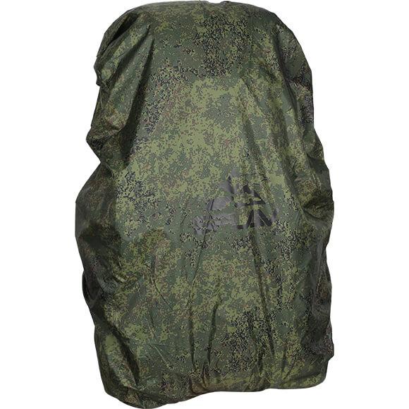 Накидка на рюкзак 130 л