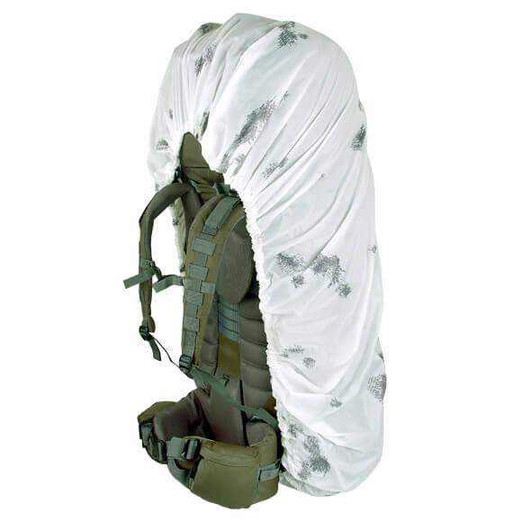 Накидка на рюкзак без швов маскировочная