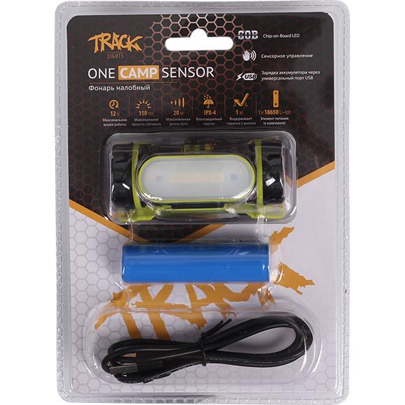 Фонарь налобный One Camp Sensor 18650 Track