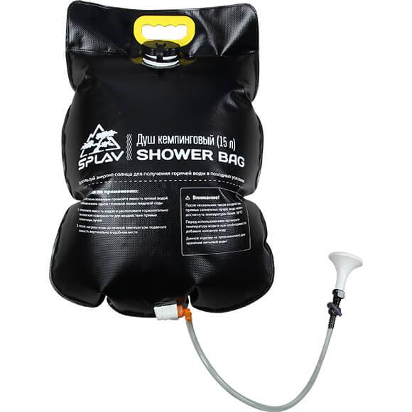"""Душ кемпинговый """"Shower bag 15L"""""""