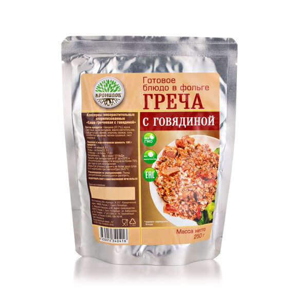 """Блюдо """"Каша гречневая с говядиной"""""""