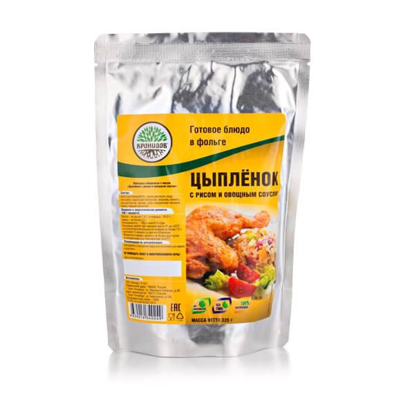 """Блюдо """"Цыпленок с рисом и овощным соусом"""""""