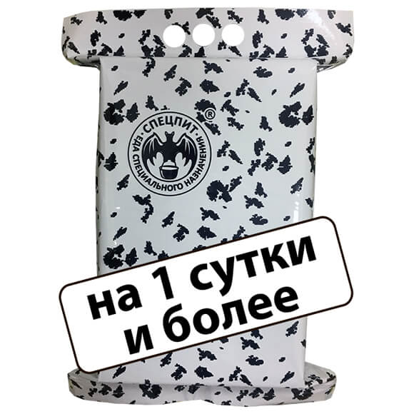 ИРП-Зс (зимний) Стандарт