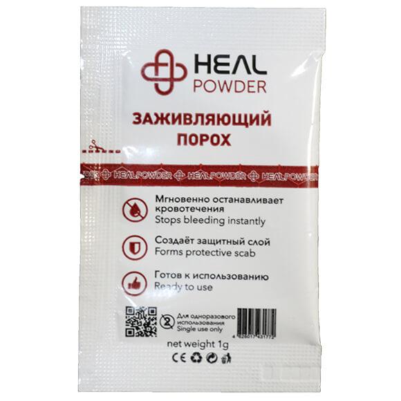 Кровоостанавливающее средство Heal Powder