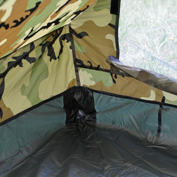"""Палатка """"Skif 2"""""""