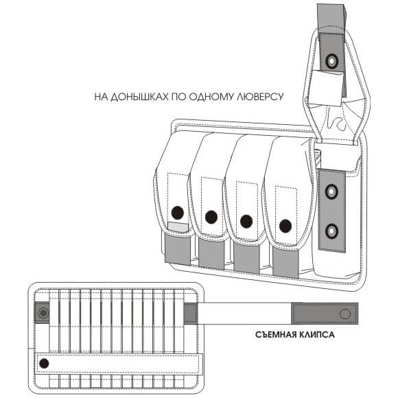 Подсумок для гранат ВОГ-25 (мод.2)